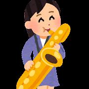 バリトンサックス演奏する女性のイラスト(大人の吹奏楽)