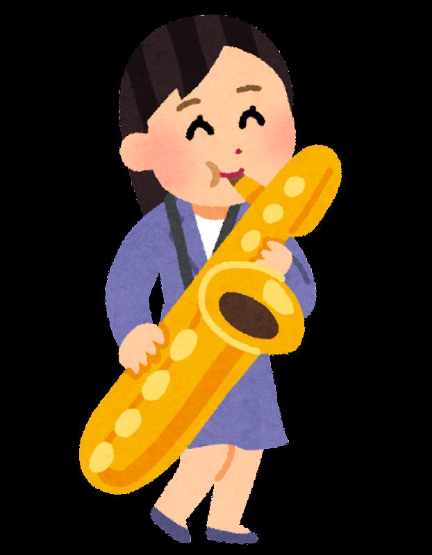 バリトンサックス演奏する女性のイラスト大人の吹奏楽 かわいい