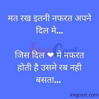 Whatsapp DP Sad Image for Love