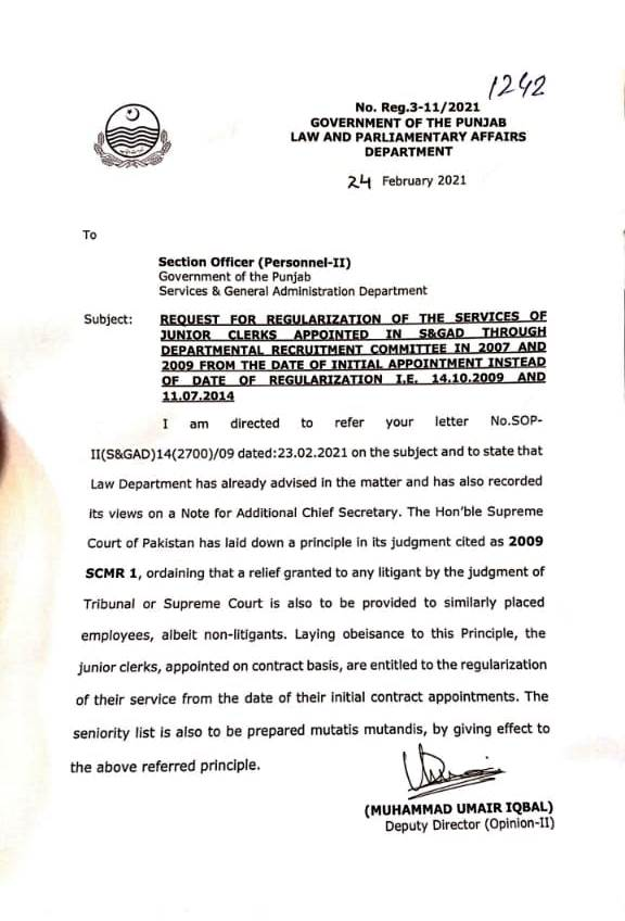 REGULARIZATION OF THE SERVICES OF JUNIOR CLERKS APPOINTED IN S&GAD THROUGH DEPARTMENTAL RECRUITMENT COMMITTEE