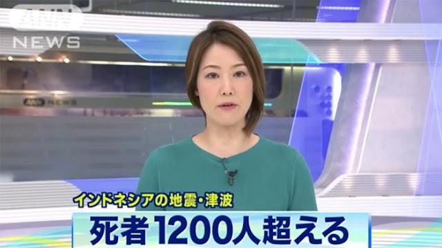 Kasus Penjarahan di Toko Wilayah Terdampak Gempa Sulteng Jadi Pemberitaan Televisi Jepang