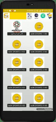 تحميل تطبيق beIN Gold الجديد لمشاهدة قنوات بين المشفرة على اجهزة الاندرويد