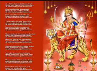 happy navratri wishes quotes