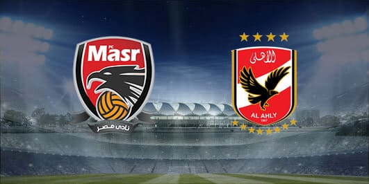 مباراة الأهلي ونادي مصر بتاريخ 05-01-2020 الدوري المصري