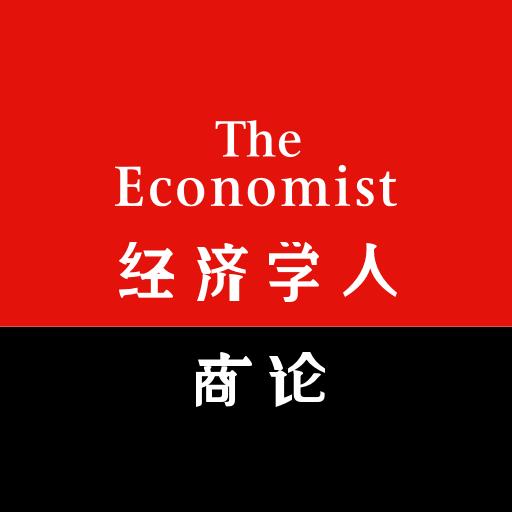 The Economist GBR v2.8.4 Apk [Subscribed]