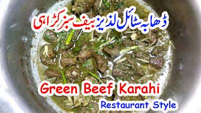 sabaz karahi