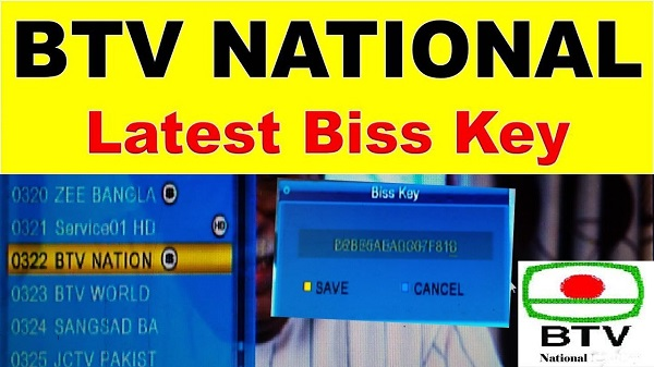 BTV National HD New Biss Key 2019