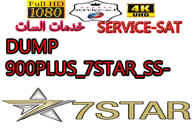 DUMP-7STAR_SS_900PLUS