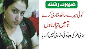 Marriage Proposal | Asma Age 40 Years Check Detail