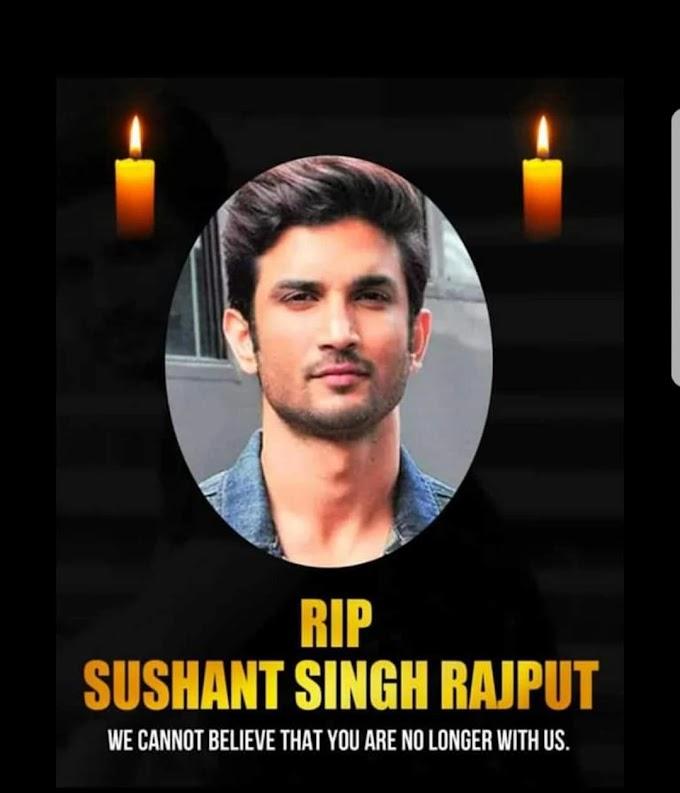 सुशांत सिंह राजपूत की पोस्टमार्टम रिपोर्ट आई