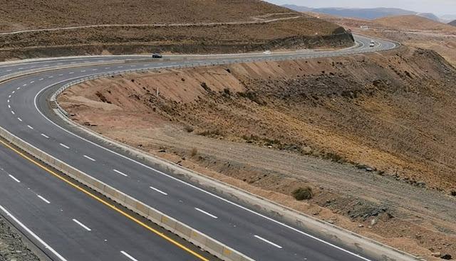 Corredor vial entre Puno y La Paz