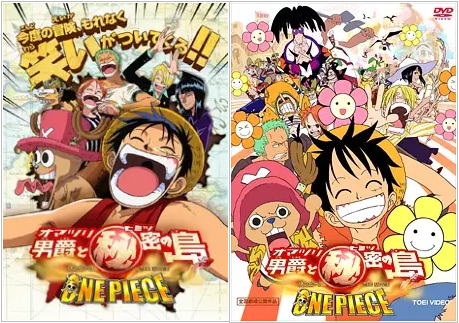 Download One Piece Movie 6 Subtitle Indonesia