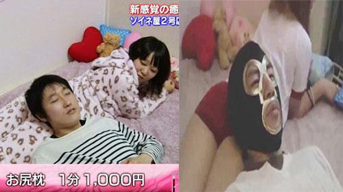 Layanan Cinta Wanita Jepang