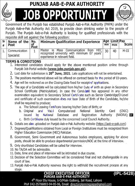 Aab e Pak Authority Punjab Jobs 2021 Latest Advertisement