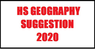 HS geography suggestion 2020 free pdf file download