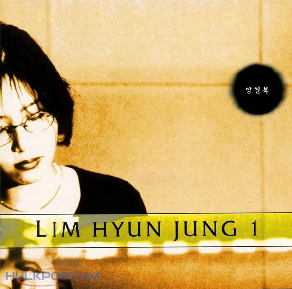Lim Hyun Jung  – 양철북