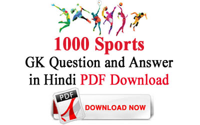 General Knowledge Questions And Answers In Gujarati Language Pdf