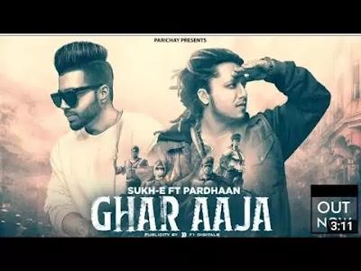Ghar Aaja Lyrics