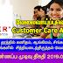 Vacancy In Singer (Sri Lanka)  Post Of - Customer Care Assistants