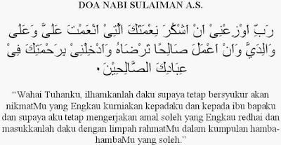 http://abusigli.blogspot.com/2017/06/doa-nabi-sulaiman.html