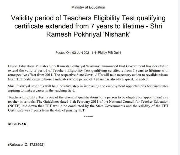 TET 2021: NCTE extends Teacher Eligibility Test certificate validity for lifetime