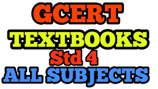 Std 4 All Subject GCERT textbooks download