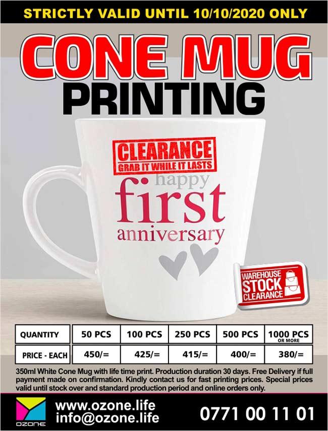 High Quality Cone Mug Printing | Stock Clearance
