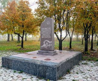 Новогродівка. Пам'ятний знак загиблим шахтарям