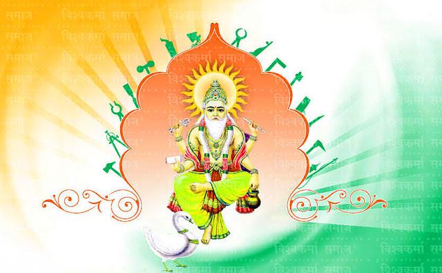 vishwakarma photo image