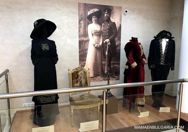ocio cultura Museo de Historia Regional de Sofía Bulgaria