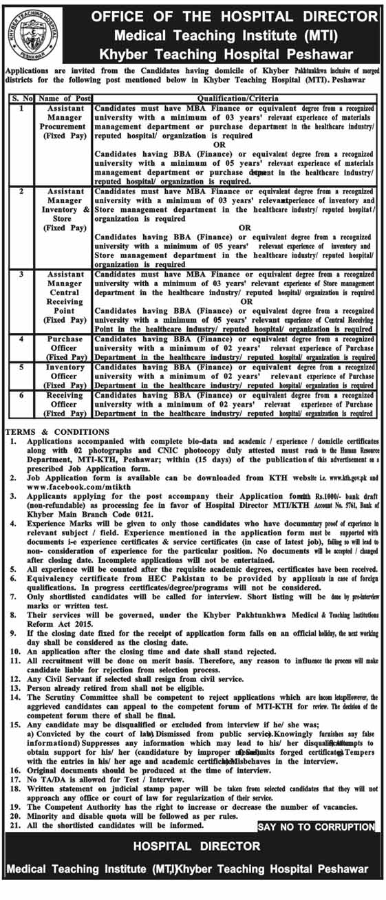 Khyber Teaching Hospital Peshawar Latest Jobs 2019