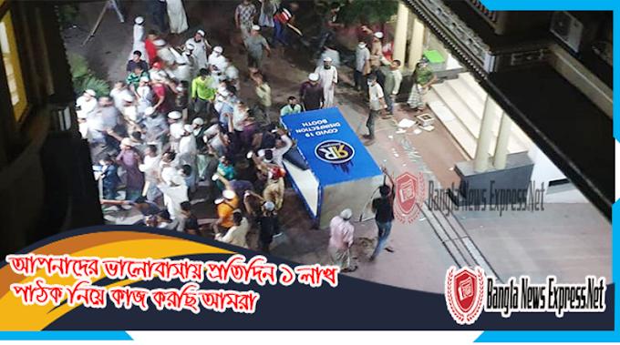 Hefazat activists snatched 'blocked women' Mamunul Haque