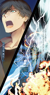 Mahouka Koukou no Rettousei Volume 26 Chapter 7