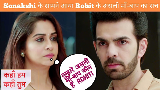 New Twist : Rohit breakdown in Sonakshi's arms worried for Veena's future in Kahaan Hum Kahaan Tum