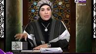 برنامج قلوب عامرة حلقة السبت 24-12-2016 مع نادية عمارة
