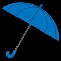 傘のイラスト(青)