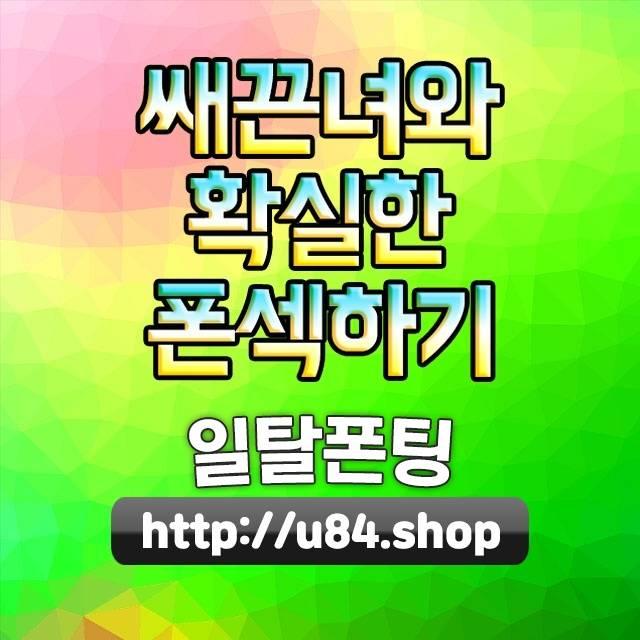 서울중전기요