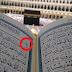Terungkap! Rahasia Tersembunyi Tanda Titik Ini Dalam Al – Qur'an