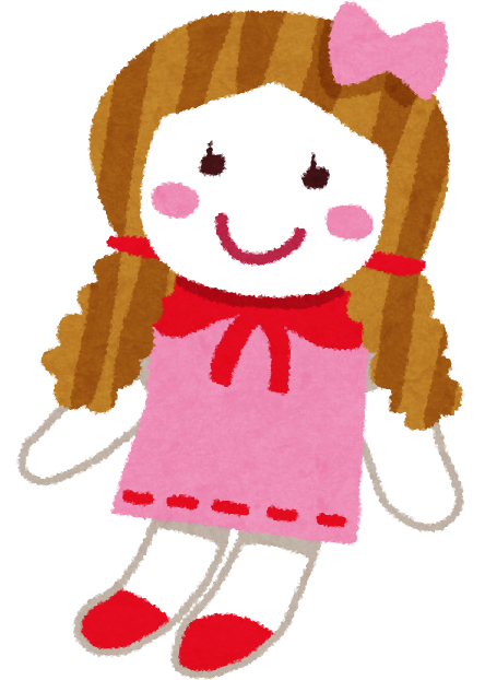 お人形のイラストおもちゃ かわいいフリー素材集 いらすとや