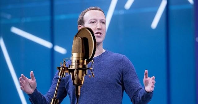 ربح المال من تسجيل الصوت على فيسبوك 2020