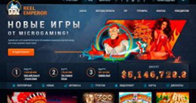 10 Способов Выбрать Надежное Новое Казино Для Игроков с Украины