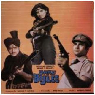 Daku Bijlee (1986)