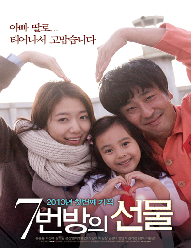 Ver Miracle in Cell No.7 (2013) Online