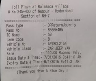 highway Toll gate receipts facilities టోల్ గేట్ లలో ఇచ్చే రసీదు తప్పకుండా తీసుకొని వుంచుకోవాలి.  ఎందుకో తెలుసా