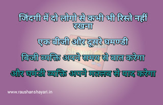 Motivational thoughts in hindi by ( MD motivational ) mahendra dogney, Mehendra dogney tik tok, mahedra dogney motivational, mahedra dogney shayari in hindi, md motivational shayari, md motivational status,