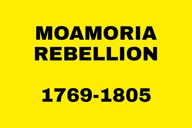 MOAMORIA REBELLION - 1769-1805 | History of Assam | APSC NOTES