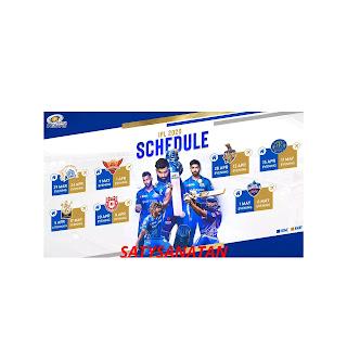 IPL 2020: Mumbai Indians squad, schedule, venue