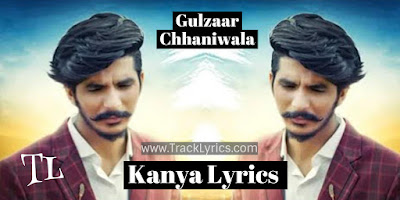 kanya-lyrics