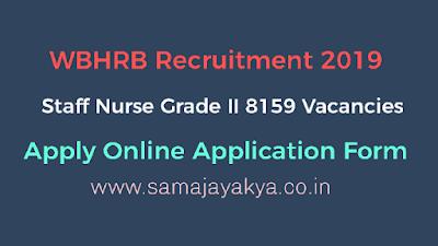 WBHRB Recruitment 2019