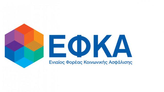Ελληνική Λύση: Ανάκληση απόφασης διακοπής λειτουργίας Υποκαταστήματος ΕΦΚΑ Άργους